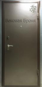 Дверь стальная с лазерным рисунком